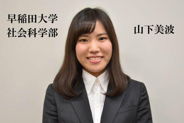 みなみblog