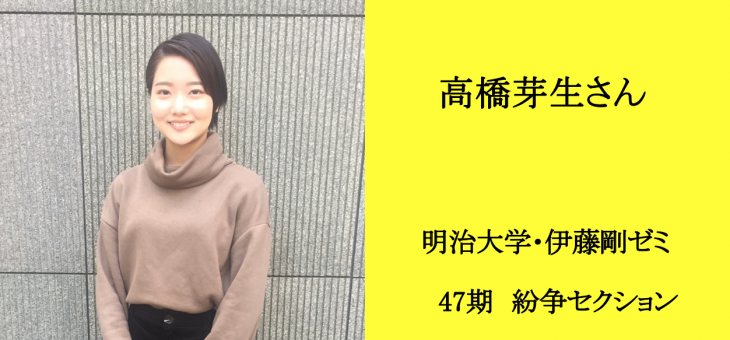 47期参加者インタビュー③