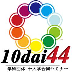44ロゴ正方形.fw